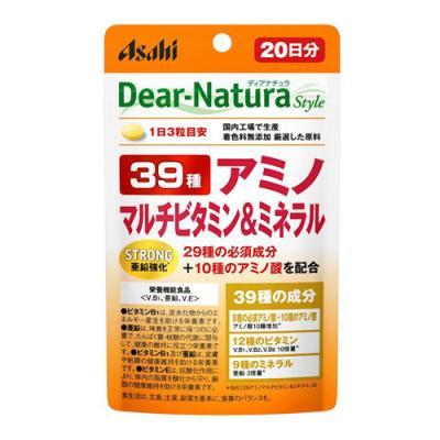 ディアナチュラ ストロング39アミノ マルチビタミン&ミネラル 60粒 (パウチタイプ)