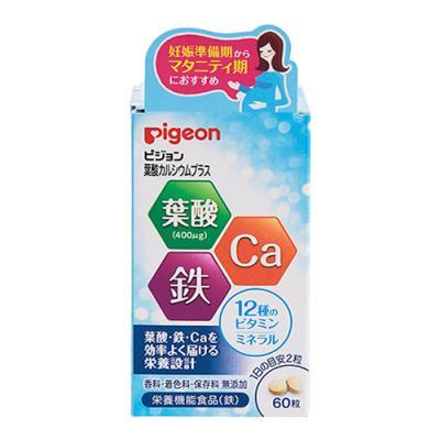 ピジョン(Pigeon) 葉酸カルシウムプラス 60粒