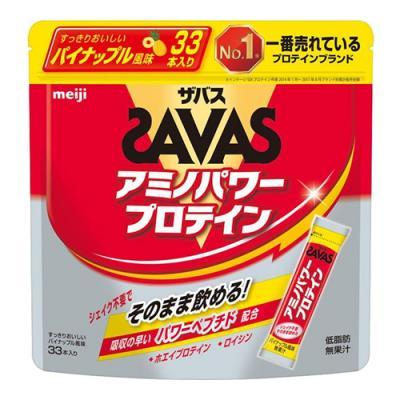 ザバス アミノパワープロテイン パイナップル風味 4.2g (×33本)