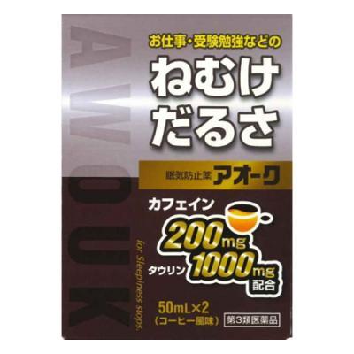 アオーク(AWOUK) 50mL (×2瓶)