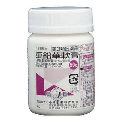 小堺製薬 亜鉛華軟膏