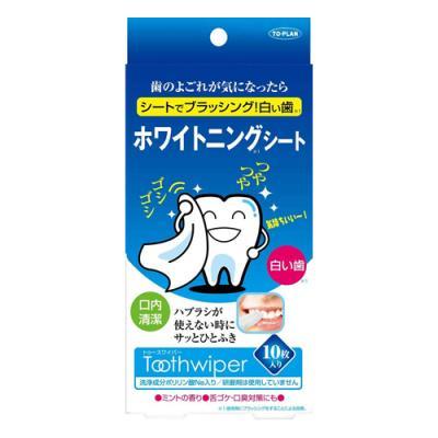 ホワイトニングシート Toothwiper(トゥースワイパー) 10枚