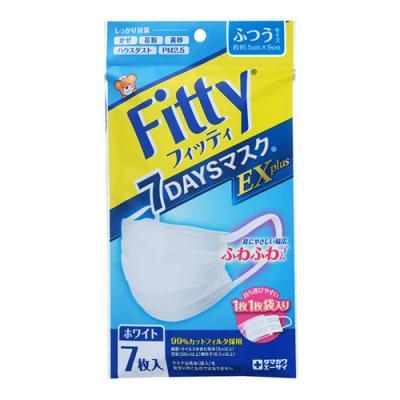フィッティ 7DAYSマスク EXプラス (個別包装)