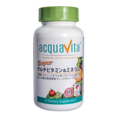 アクアヴィータ スーパーマルチビタミン&ミネラル 60粒