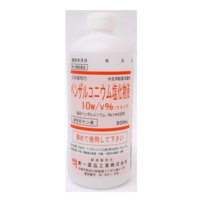 ベンザルコニウム塩化物液10%(カネイチ)
