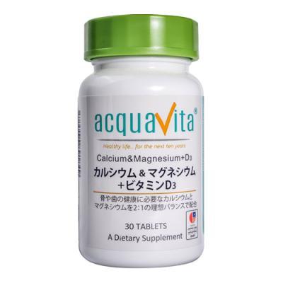 アクアヴィータ カルシウム&マグネシウム+ビタミンD3 30粒