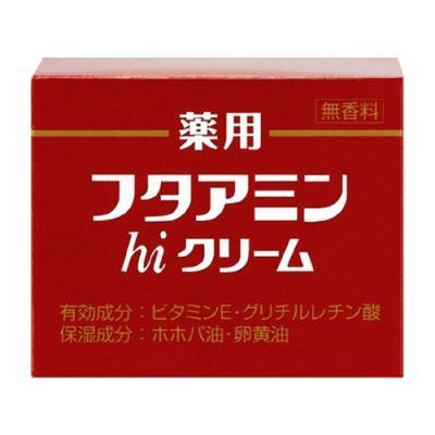 薬用 フタアミンhiクリーム