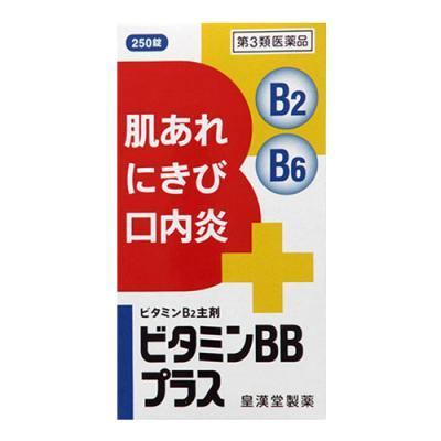 ビタミンBBプラス「クニヒロ」 250錠