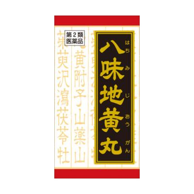 クラシエ 漢方八味地黄丸料エキス錠〔T-52〕