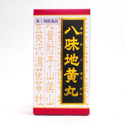 「クラシエ」漢方八味地黄丸料(ハチミジオウガンリョウ)エキス錠