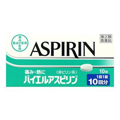 バイエルアスピリン 10錠