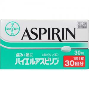 バイエルアスピリン