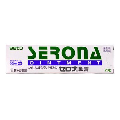 セロナ軟膏