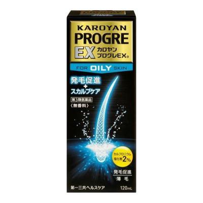 カロヤン プログレ EX O