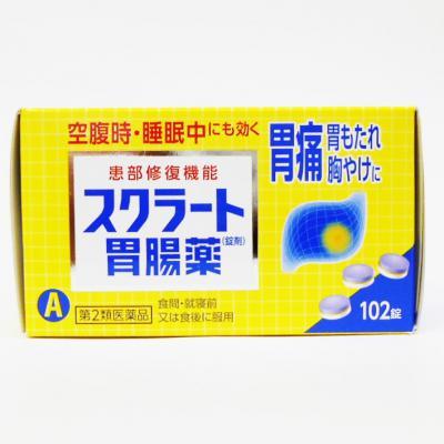 スクラート胃腸薬 錠剤