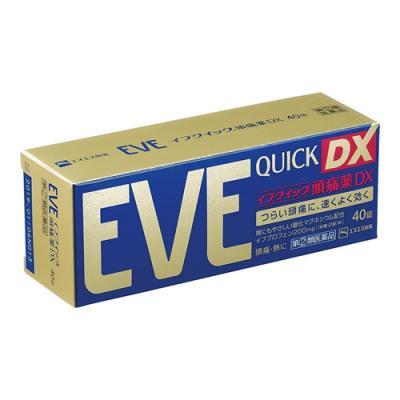 イブクイック頭痛薬DX