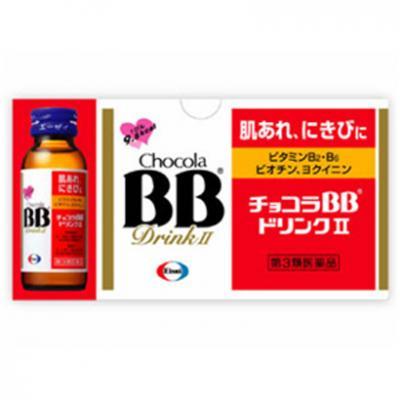 チョコラBB ドリンク2 10本 (50mL×10)