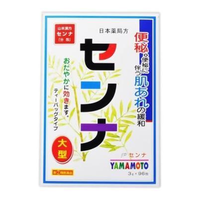 山本漢方 日局 センナ〈ティーバッグ〉
