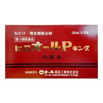 ヒロオールPキング 2本 (30ml×2本)