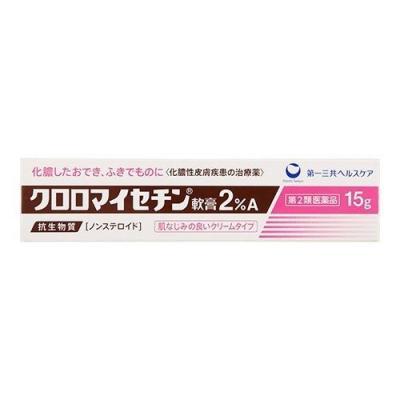 クロロマイセチン軟膏 2%A 15g