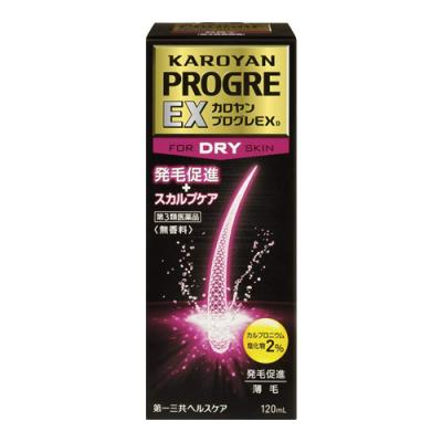 カロヤン プログレ EX D