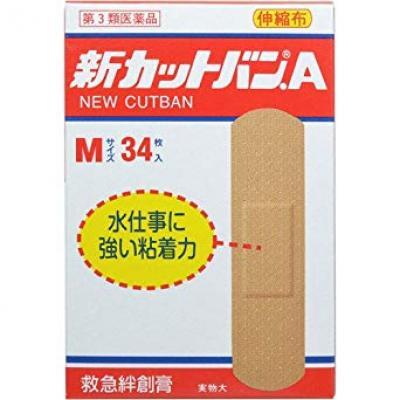 新カットバンA伸縮布タイプ Mサイズ