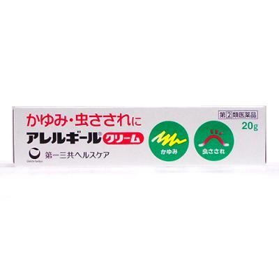 アレルギールクリーム