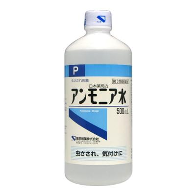 健栄製薬 アンモニア水