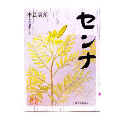 本草センナ(分包)
