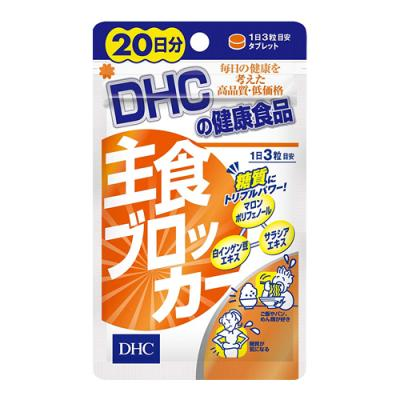 DHC 主食ブロッカー 60粒