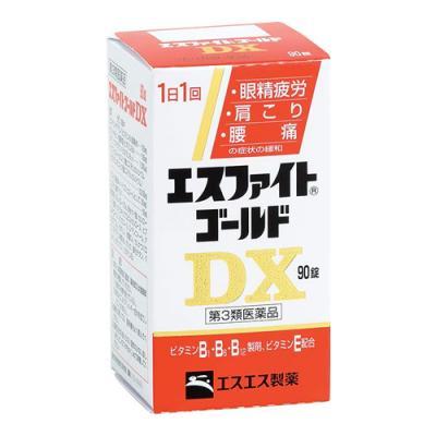 エスファイトゴールドDX