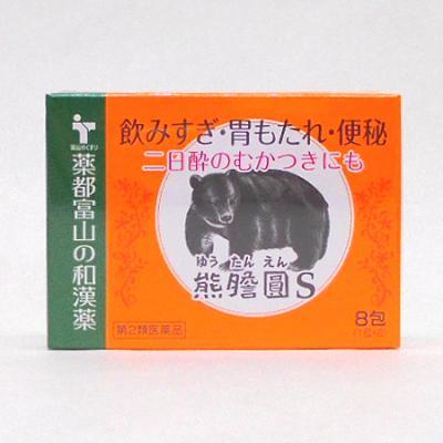 熊膽圓(ゆうたんえん)S