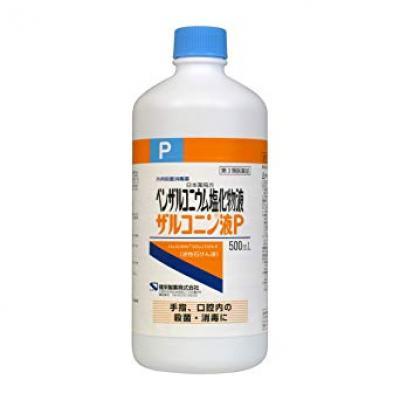 ザルコニン液P