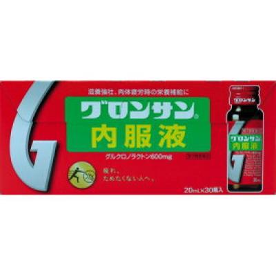 グロンサン 内服液