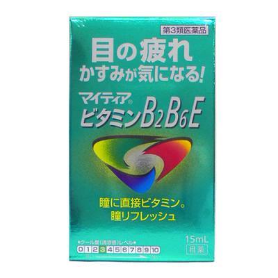 マイティア ビタミン B2B6E