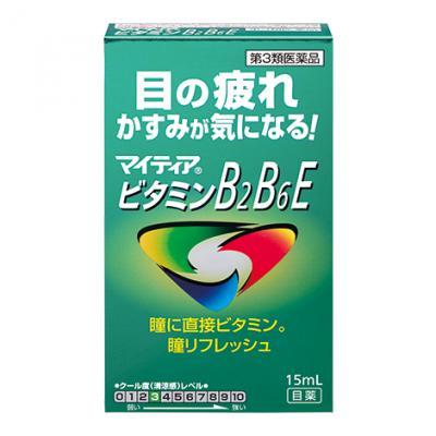 マイティア ビタミンB2B6E