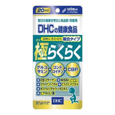 DHC 極(ごく)らくらく 120粒