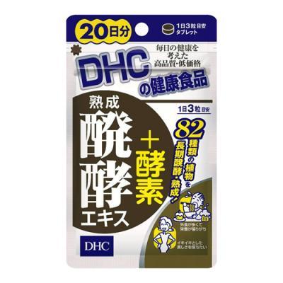 DHC 熟成醗酵エキス+酵素 60粒