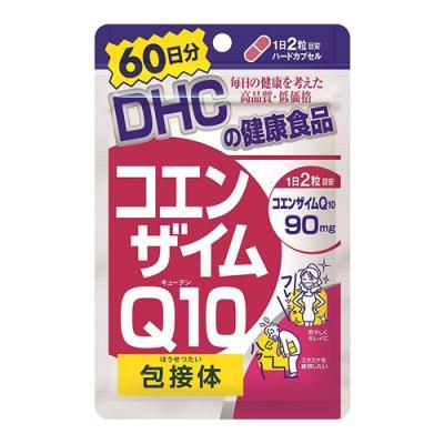 DHC コエンザイムQ10 包接体  120粒