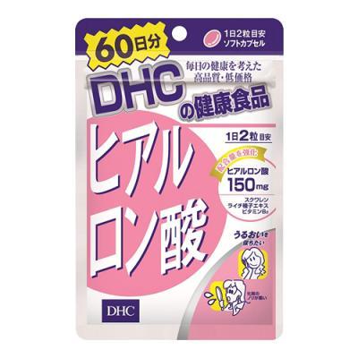 DHC ヒアルロン酸 120粒 (60日分)
