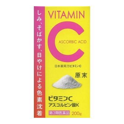 アスコルビン酸K(ビタミンC原末)