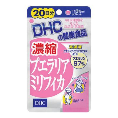 DHC 濃縮プエラリアミリフィカ 60粒