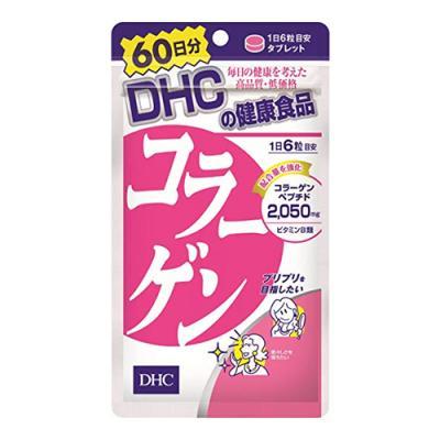 DHC コラーゲン 360粒