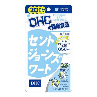 DHC セントジョーンズワート 80粒