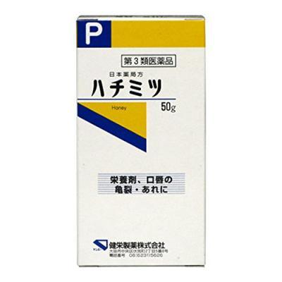 健栄製薬 ハチミツ 50g