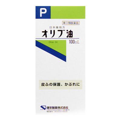 健栄製薬 オリブ油