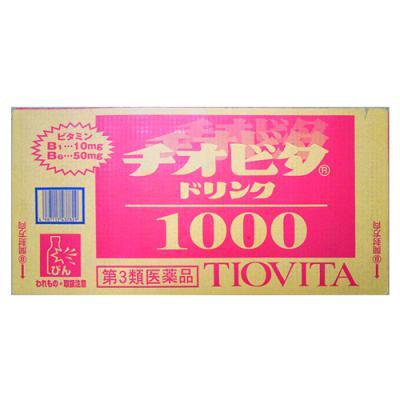 チオビタドリンク 1000