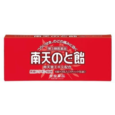 南天のど飴黒糖シナモン風味