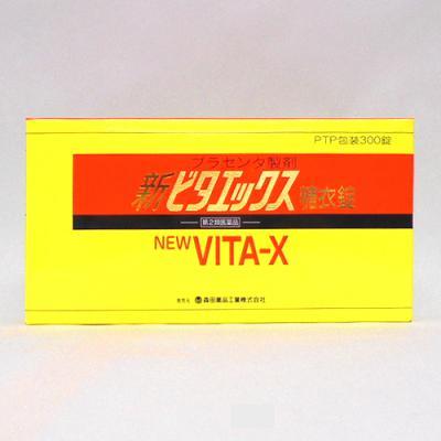 新ビタエックス 糖衣錠