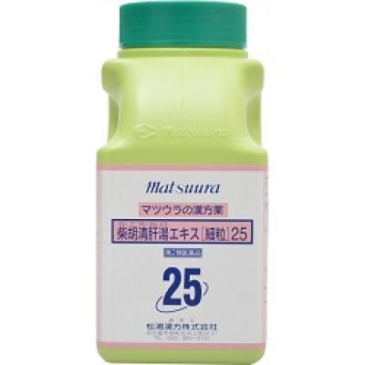〔25〕松浦漢方 柴胡清肝湯エキス〔細粒〕